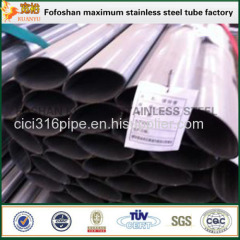 Stainless Steel Oval Pipes Specialty Tubing For Building Staircase