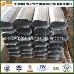 SUS304 Low Price Stainless Steel Oval Pipes Stainless Steel Special Shaped Tube
