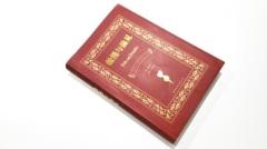 Custom soft flexi bound cover book