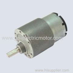 Custom Spur Gear Motor