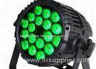 RGBWA-UA five in one par cans stage lights / moving head wash light