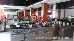 Guangzhou Prince Western Kitchen Equipment Manufacturing CO.,LTD