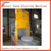 Manual Sand blasting Machine