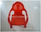 Small chair;Child seat;Plastic child seat for children