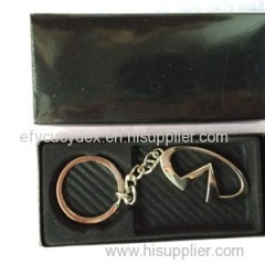 Professional Design Keychain Gift Box With Lid