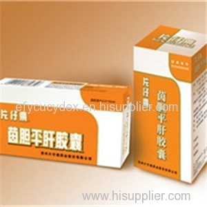 Custom High Quality Low Price Printed Paper Rectangle Gift Box Medicine Package Box