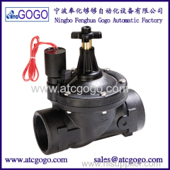 2/2 way high quality irrigation solenoid valve / water flow control valve