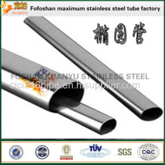 ASTM GB JIS 304 Standard Elliptical Tube Suppliers Stainless Steel Special Shaped Tube