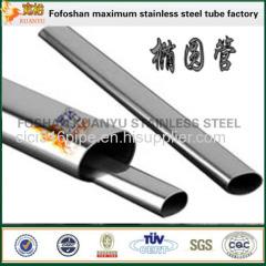 Popular 2016 Hot Sell Elliptical Steel Tubing Stainless Steel Irregular Pipe