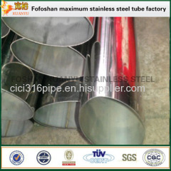 316 Non-secondary Mirror Elliptical Stainless Steel Tubing Special Section Tube/Pipe