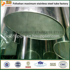 Decoration 316 Elliptical Stainless Steel Tubing Stainless Steel Section Tube