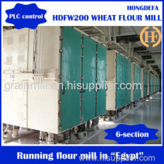 Corn mill machine and maize milling machine for Africa with price