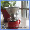 high quality s s pour over dripper coffee filter