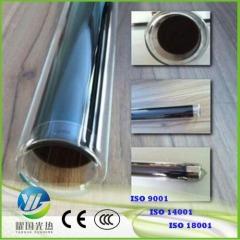 Yaoguo 3 layers evacuated solar tubes