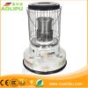 Japanese Electronics Kerosene Heater