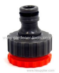 plastic female outdoor tap adaptor