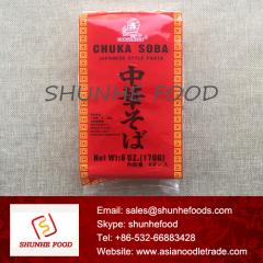 Chuka Soba Chow Mein
