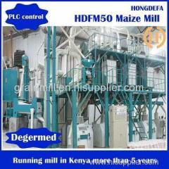 Corn grinding mill machine with price for sale