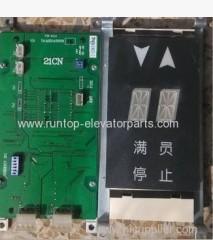 OTIS elevator parts indicator PCB DAA25140NNN14
