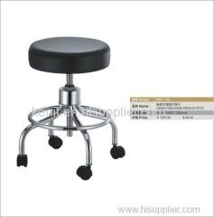 height adjustable medical stool