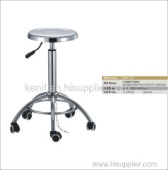 stainless steel round stool for operation