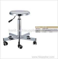steel round stool for operation