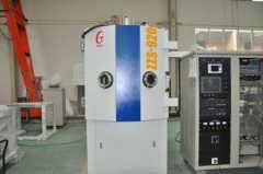 Optische Coatings Optische Lens Coating Machine