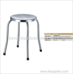 stainless steel dining stool canteen chair student chair