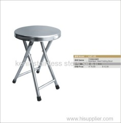stainless steel folding chair metal
