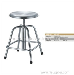 stainless steel shop stool factory chair production line chair