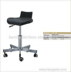 PU office chair metal