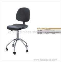 production line chair stainless steel stool