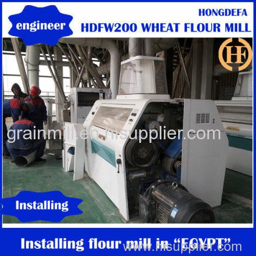 flour milling machine/wheat flour processing milling machine with small or big sacle machinery
