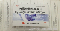 Tamoxifen Citrate Tablets/ Top Quality Steroid