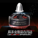 2306 2300KV CW High Quality Brushless Motor For Multicopter FPV Quadcopter