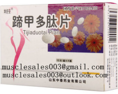 Hoof Nail Polypeptide Tablets /HGH/ Peptides/Hormone/Humantrope /hgh/Human growth