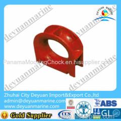 Marine chock type C DIN