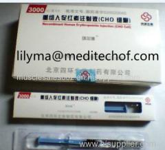 humantrope/HGH/ EPO/ EPOtropin/ Erythropoietin/ Human Growth Hormone