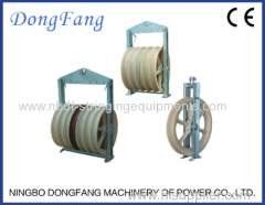 660MM Overhead Transmission Line Conductor Stringing Blocks with Nylon or Aluminum wheels