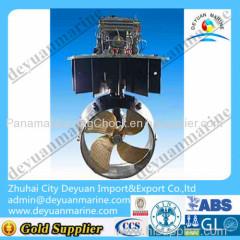 Marine rudder propeller for Deyuan Marine