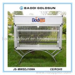 Solar mosquito killing lamp JS-MWSDJ16WA