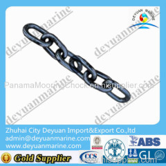 H.H.P. Stockless Type Ac-14 Anchor