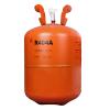 Refrigerant CAS 354-33-6 420-46-2 27987-06-0 811-97-2 pentafluoroethane 1 1 1-Trifluoroethane 1 1 1 2-tetrafluoroethane