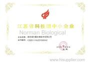 Jiang Su technology enterprises