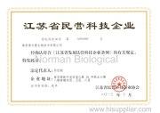 Jiangsu science and technology enterprises