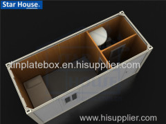 Flat pack single container house SH115 one VIP bedroom with bathroom