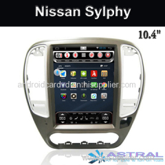 Nissan Sylphy Vertical Screen Central Multimedia Player OEM Manufacture