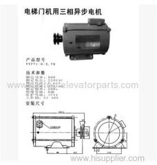 Elevator parts door motor YVP71-6