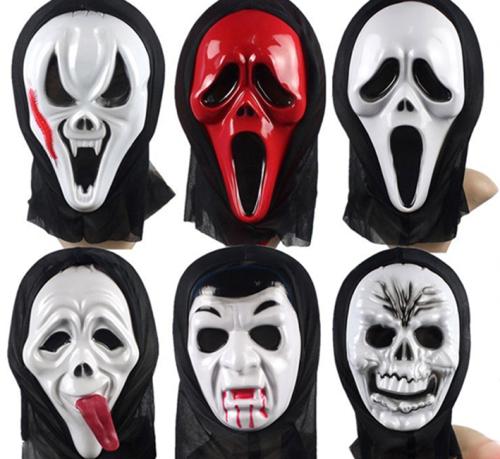 Party Mask / Luminous Mask