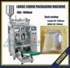 large liquid packing machine